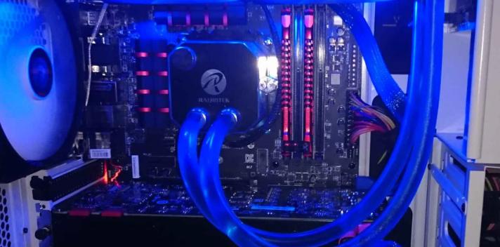 Quels composants pour PC Gamer ?