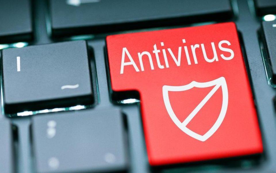 Zoom sur quelques antivirus populaires